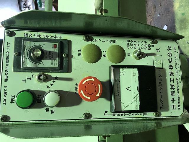 中古パネルソー田中2000フルオートS式