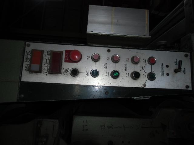 中古ワイドサンダー竹川NSP-130A