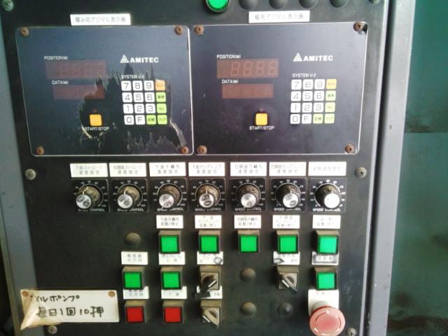 中古直角サンダーアミテックSZ-2512