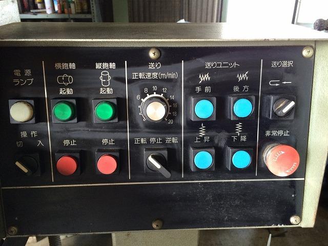 中古直角二面リョービRAP-400DX