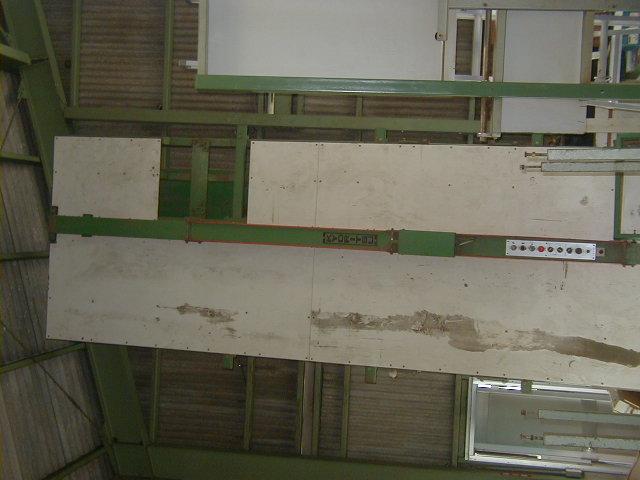 1401パネル協立KPN-4000AKH HK 13尺