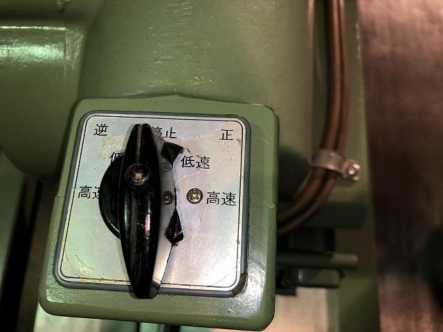 中古溝付き盤協和KUW-500