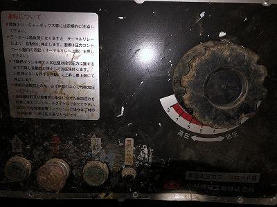 中古フラッシュプレス小林4尺x8尺1枚定盤