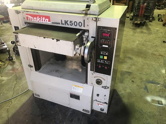 1680自動一面鉋マキタLK-500 500mmx320mmH